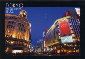 CP TOKYO